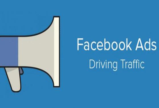 Интернет реклама във Facebook
