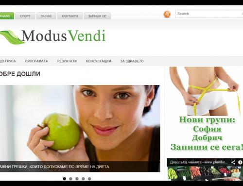 ModusVendi.com